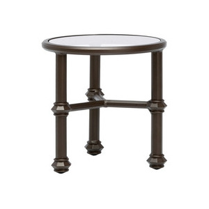 20'' Occasional Table